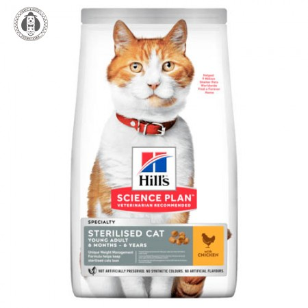 HILL'S SCIENCE PLAN STERILISED CAT YOUNG ADULT С ПИЛЕШКО